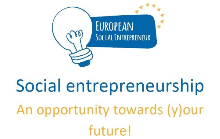 ESE-Facebook event